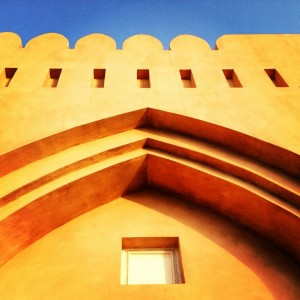 Katara-Cultural-Center